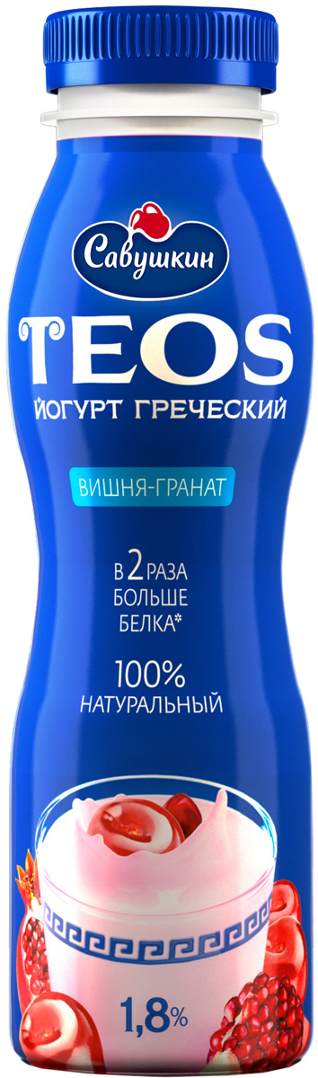Савушкин TEOS Йогурт Греческий Вишня-Гранат 1,8%, 300 г