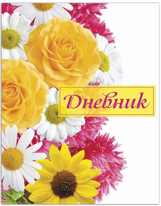 Brauberg Дневник школьный Цветы для 5-11 классов дневник эксмо котенок и цветы 48 листов для младших классов твердая обложка интеграл в асс