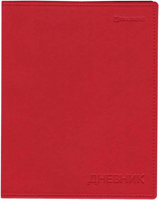 Brauberg Дневник школьный цвет красный для 1-11 классов -  Дневники