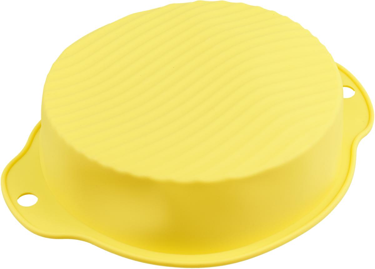 Форма классического дизайна выполнена из жаропрочного силикона. Идеально подходит для выпечки пирогов и тортов. Можно мыть в посудомоечной машине.