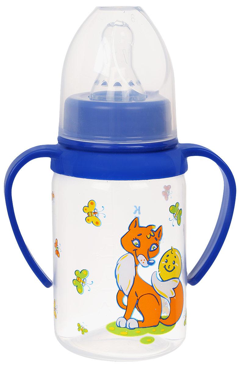 Курносики Бутылочка для кормления Колобок от 6 месяцев цвет прозрачный темно-синий 125 мл avent бутылочка для кормления 125 мл