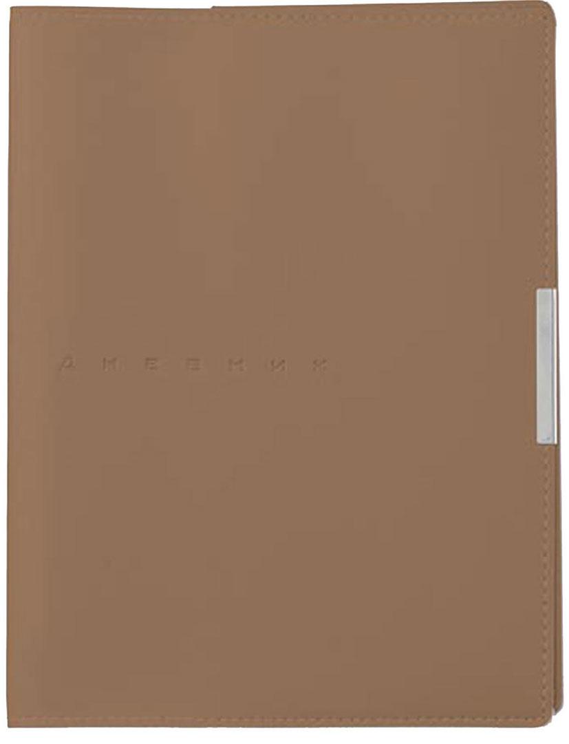 Альт Дневник школьный Metropol для 1-11 классов 10-208/08 -  Дневники