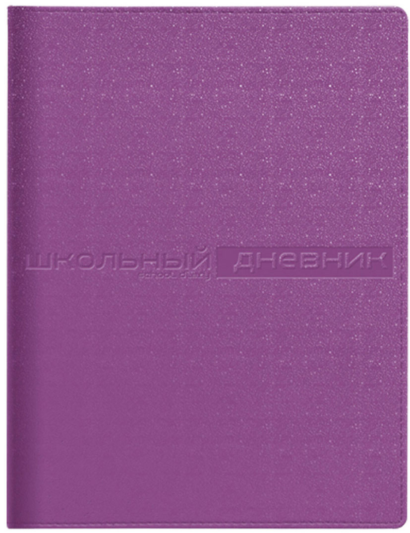 Альт Дневник школьный Velvet Cosmo для 1-11 классов 10-154/06
