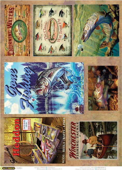 Zakazat.ru: Рисовая бумага для декупажа Craft Premier Классическая рыбалка, формат А3