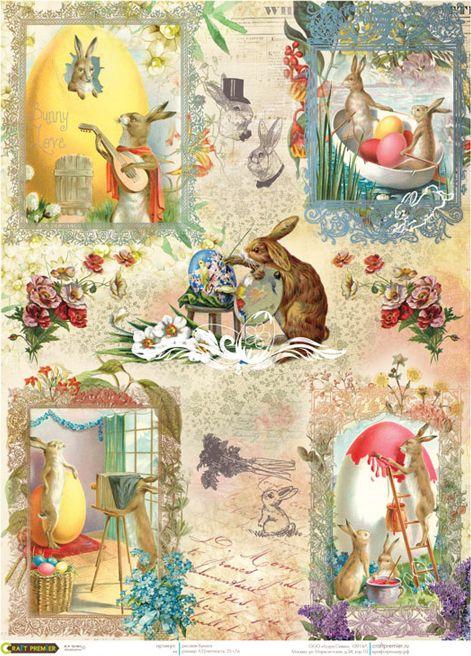 Рисовая бумага для декупажа Craft Premier Кролики, формат А3 рисовая бумага для декупажа craft premier этнический узор формат а3
