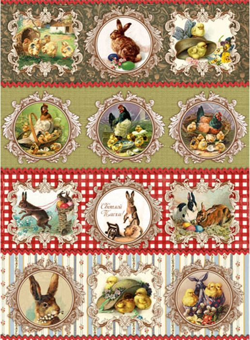 Рисовая бумага для декупажа Craft Premier Пасхальный кролик, формат А4 рисовая бумага для декупажа craft premier пасхальный декор 28 х 38 см