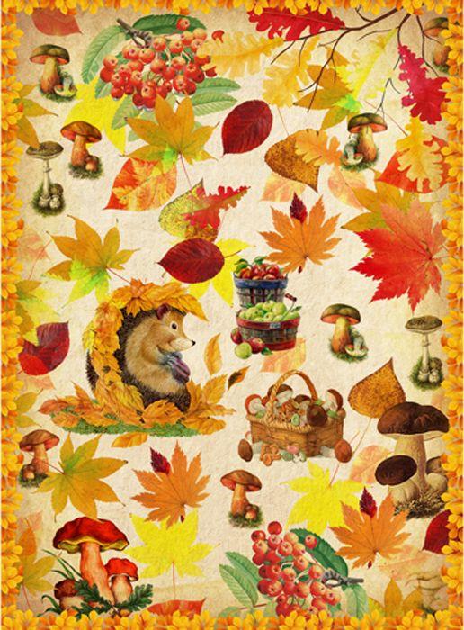 Рисовая бумага для декупажа Craft Premier Осень. Ёжик, формат А4 рисовая бумага для декупажа новобрачные craft premier a3 25г м