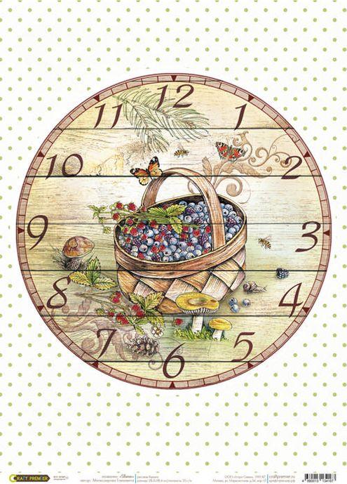 Рисовая бумага для декупажа Craft Premier Часы: Корзинка, формат А4 рисовая бумага для декупажа craft premier а4 сладкая жизнь cp04549 1