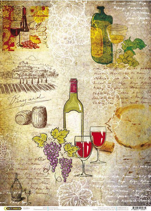 Рисовая бумага для декупажа Craft Premier Карта вин, формат А4 набор для творчества рисовая карта для декупажа самолетики 21 30см