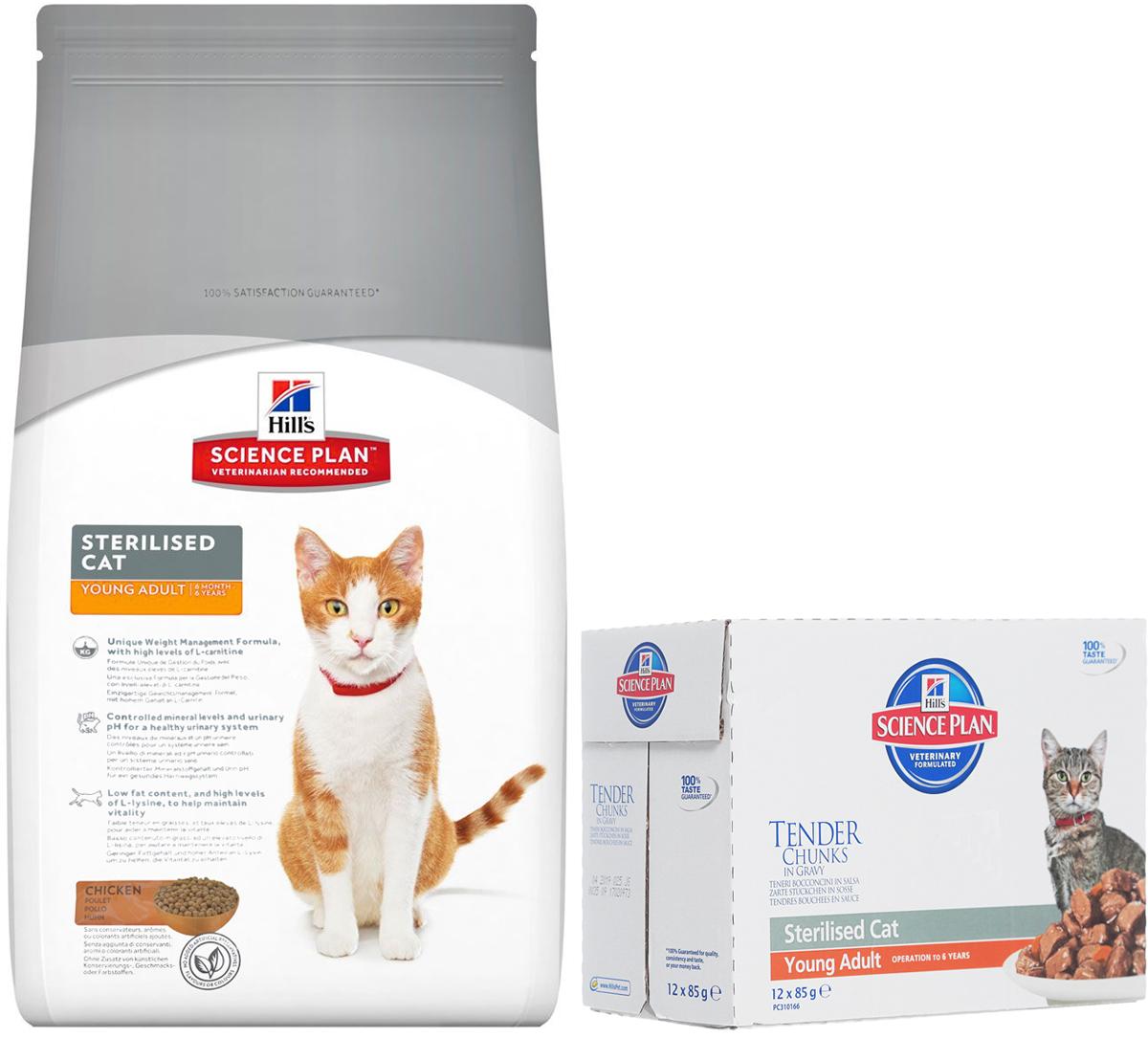"""Промо-набор для стерилизованных кошек до 6 лет: Корм сухой Hill's """"Young Adult Sterilised Cat"""", с курицей, 3,5 кг + Консервы Hill's """"Young Adult Sterilised Cat"""", с курицей, 85 г х 12 шт"""