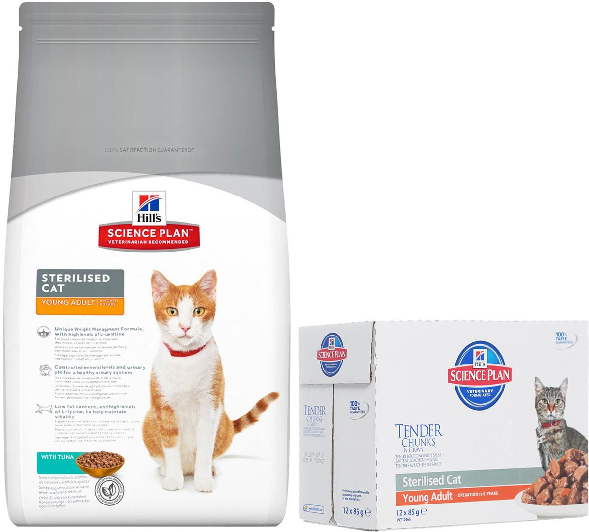 Промо-набор для стерилизованных кошек до 6 лет: Корм сухой Hill's  Young Adult Sterilised Cat , с тунцом, 8 кг + Консервы Hill's  Young Adult Sterilised Cat , форель, 85 г х 6 шт - Корма и лакомства