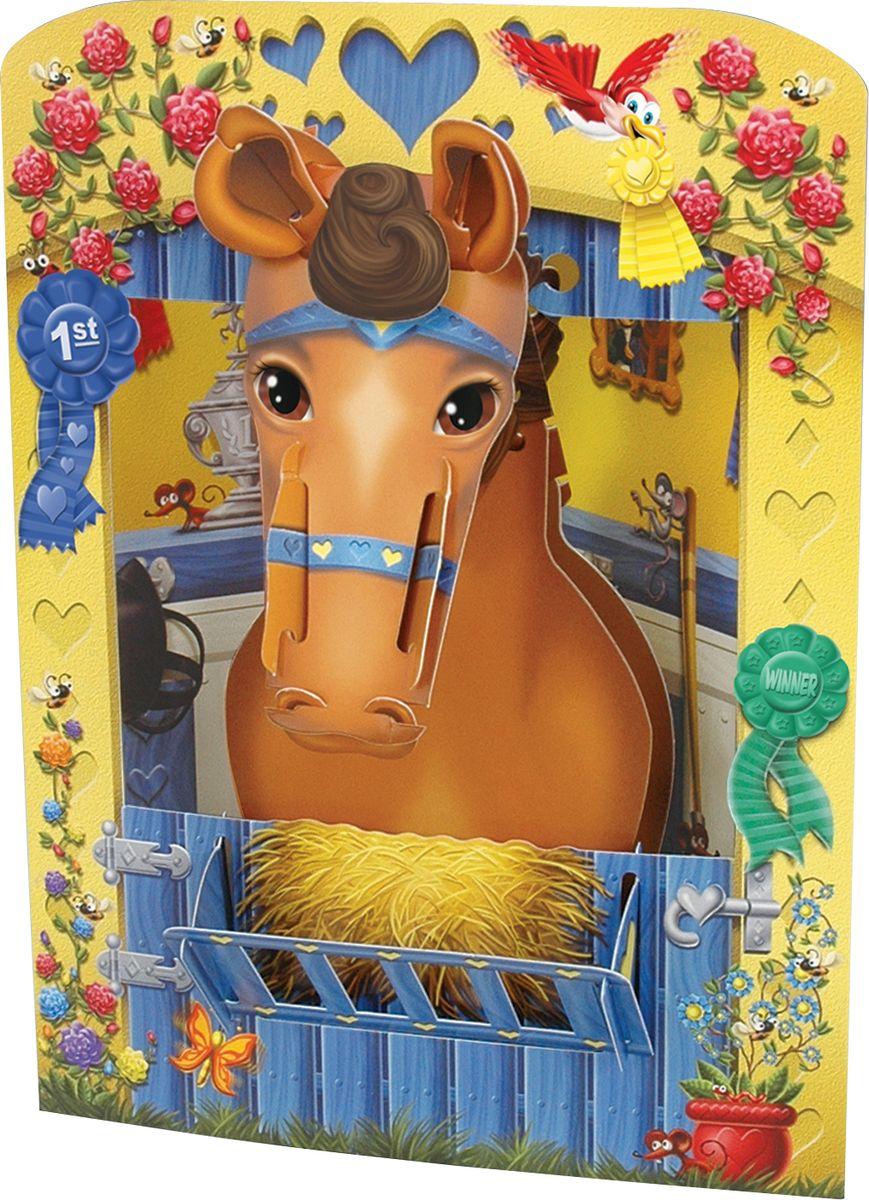 """Объемная открытка Santoro """"Лошадь"""""""