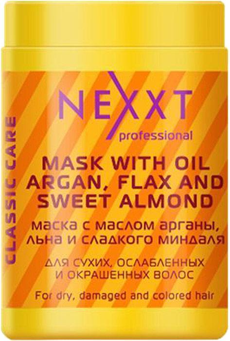 Nexxt Professional Маска с маслом арганы, льна и сладкого миндаля, 1 л