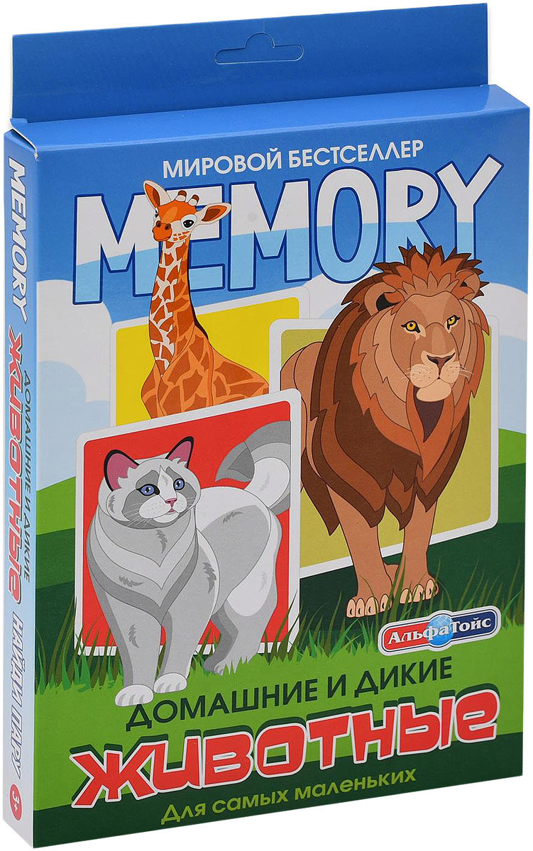 АльфаТойс Обучающая игра Мемори Домашние и дикие животные феникс игра развивающее лото дикие и домашние животные