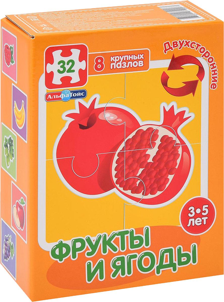 АльфаТойс Пазл для малышей Фрукты и ягоды футболка print bar фрукты и ягоды