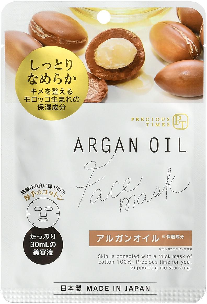 Mitsuki Маска для лица с аргановым маслом, 30 мл