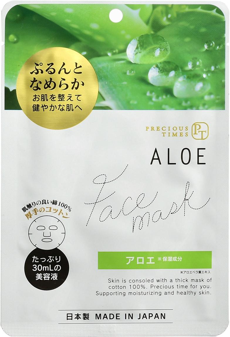 Mitsuki Маска для лица с экстрактом алоэ, 30 мл косметические маски nanoderm маска кремовая для лица с наносомами 45 50мл