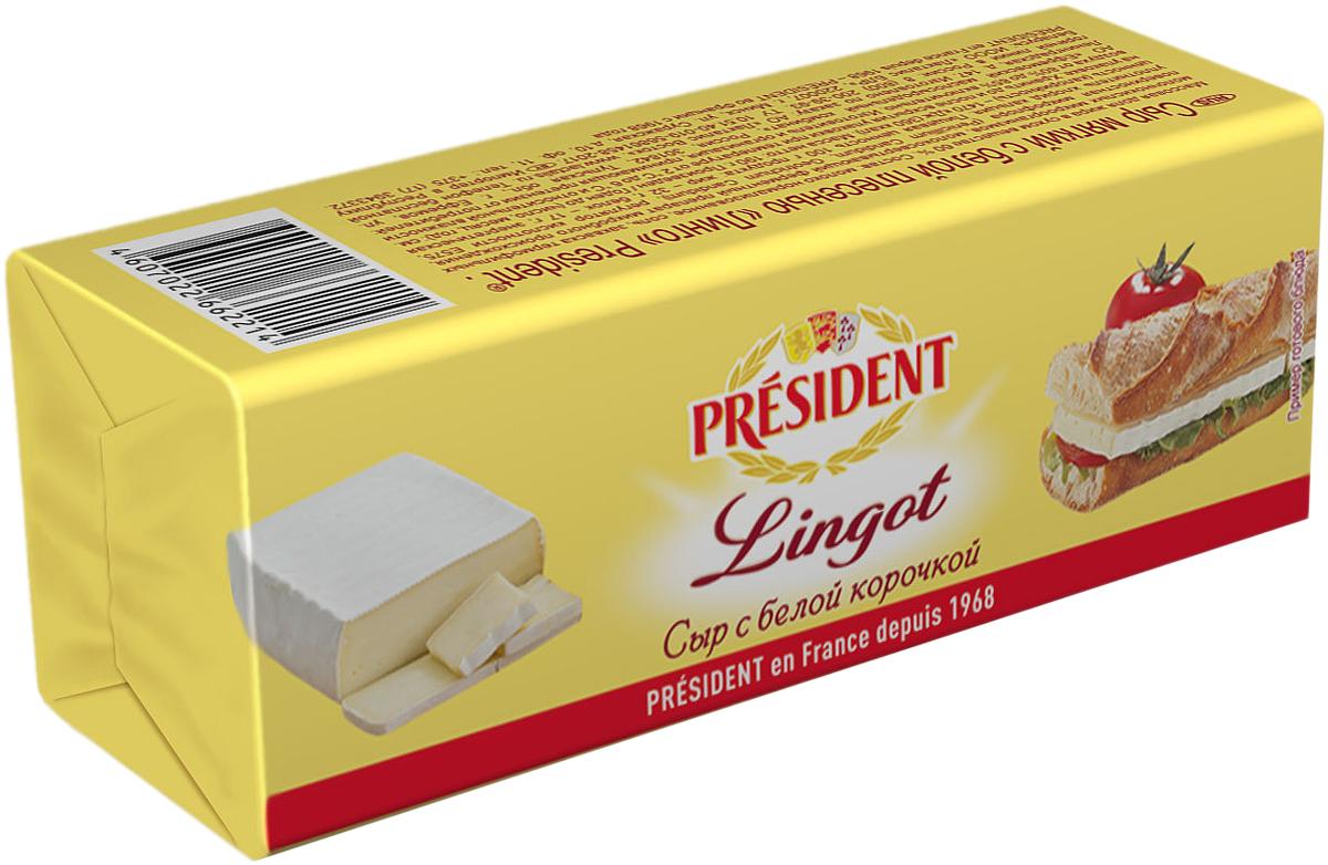 President Lingot Сыр мягкий с белой плесенью 60%, 190 г село зеленое сыр гауда премиум 40% 250 г