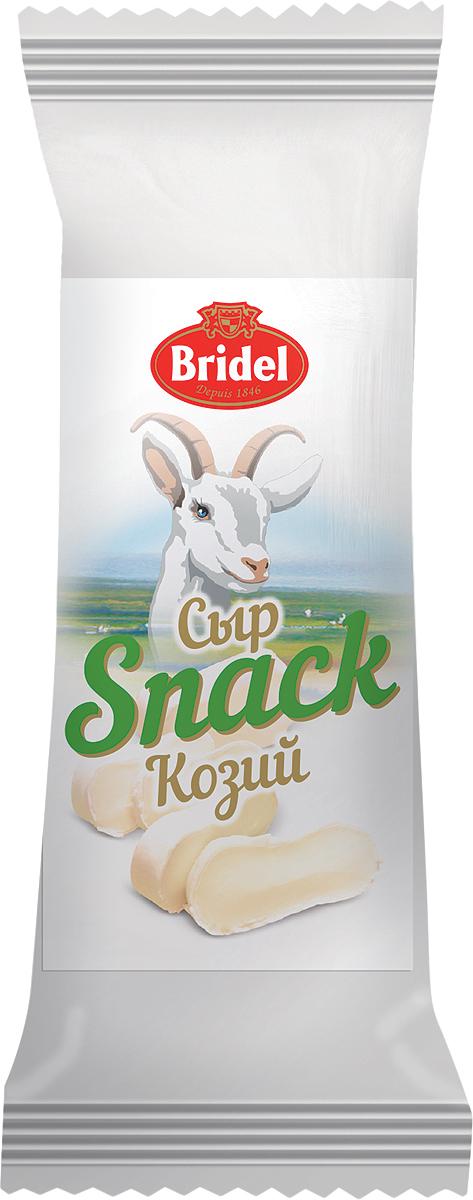 Bridel Сыр мягкий с белой плесенью Козий Snack 50%, 90 г heathly snack stvle