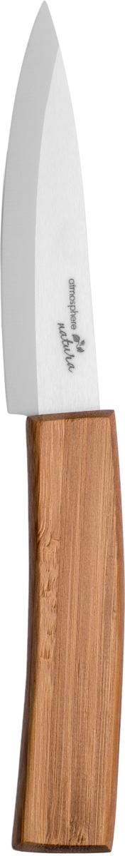 """Керамический нож Atmosphere """"Natura"""" отлично подходит для любых задач на кухне, особенно хорош для тонкой и аккуратной нарезки. Ручка выполнена из дерева. В связи с хрупкостью керамических лезвий, запрещается разделывание замороженных продуктов, а также костей."""
