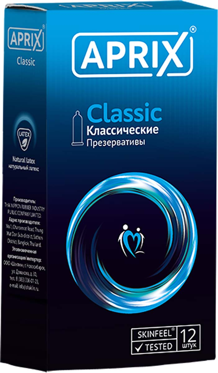 Aprix Презервативы Classic классические №12 анальный массажер sexus glass 13 5 см