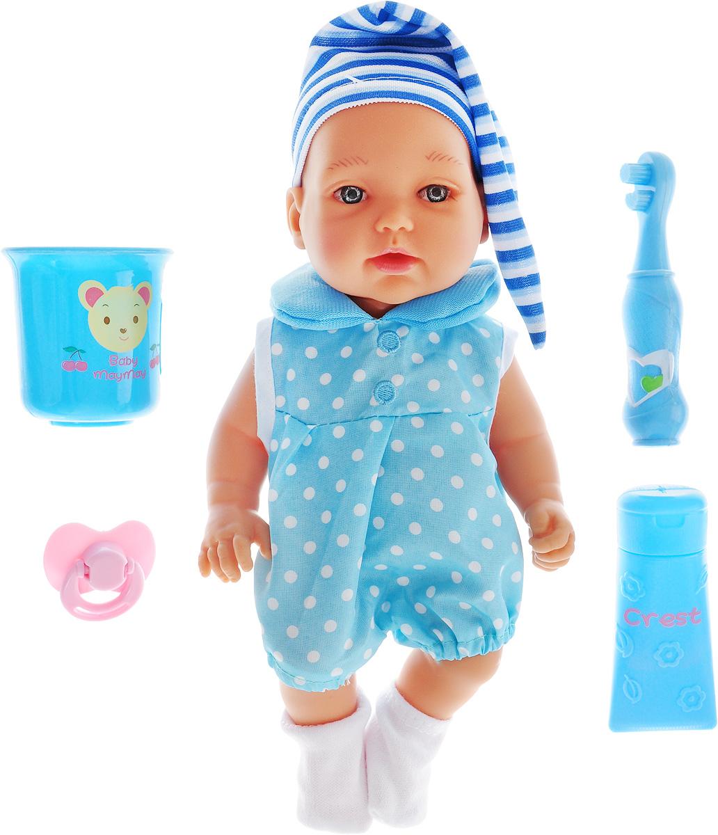 S+S Toys Пупс с аксессуарами цвет голубой 200099748 кукла s s toys 1025 doll