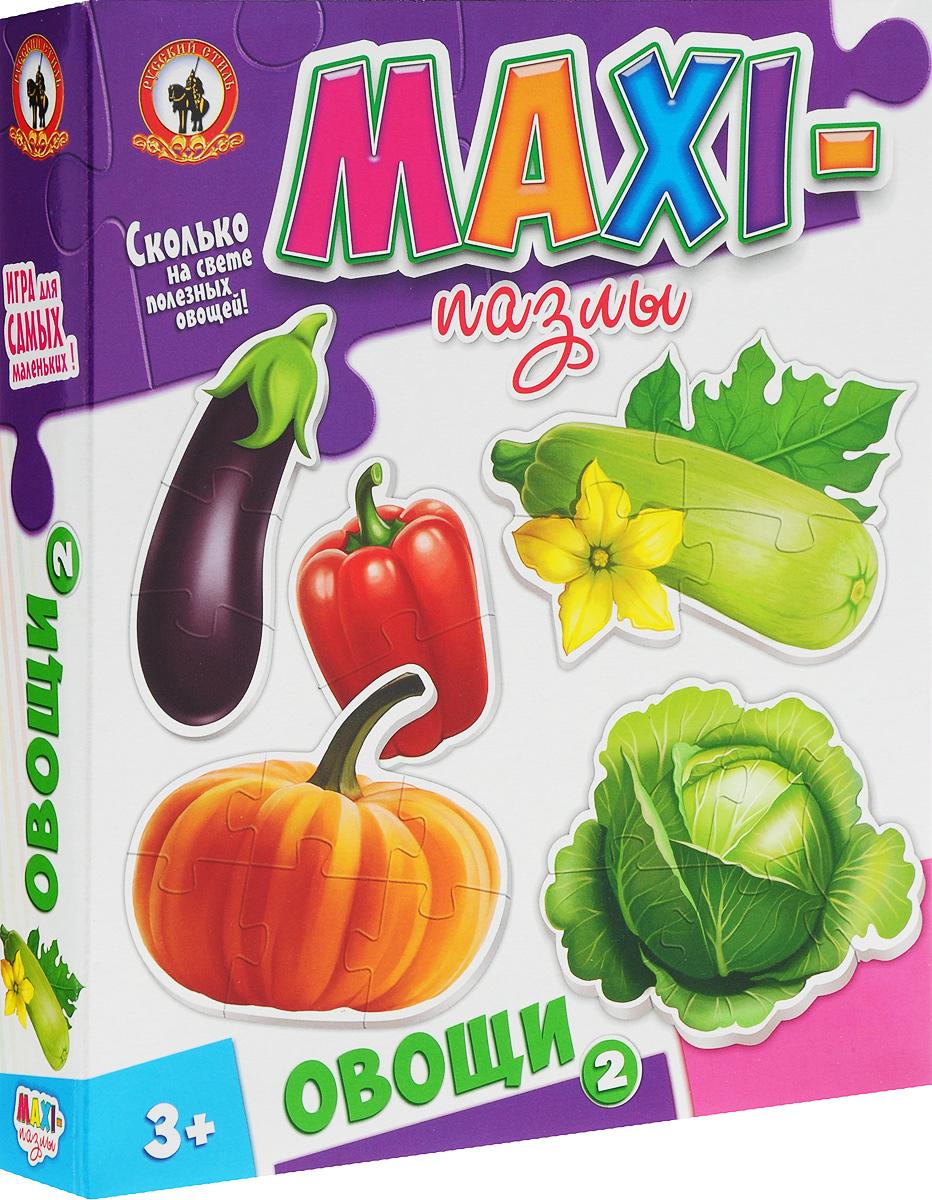 Русский стиль Пазл для малышей Овощи-2 Баклажан Кабачок Перец 5 в 1 флексика пазл для малышей попугай цвет основы красный