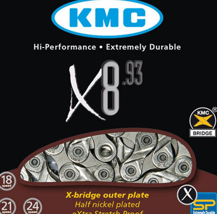 Цепь велосипедная КМС, Х-8-93, 7.1 мм, 1/2x3/32, 116 звеньев, для Alivio/Acera/Altus/Т400/С201/NEXAVE/ SORA, silver, с замком
