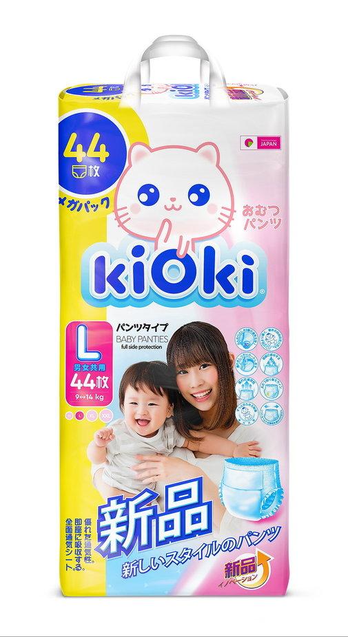 Kioki Подгузники-трусики детские L 9-14 кг 44 шт