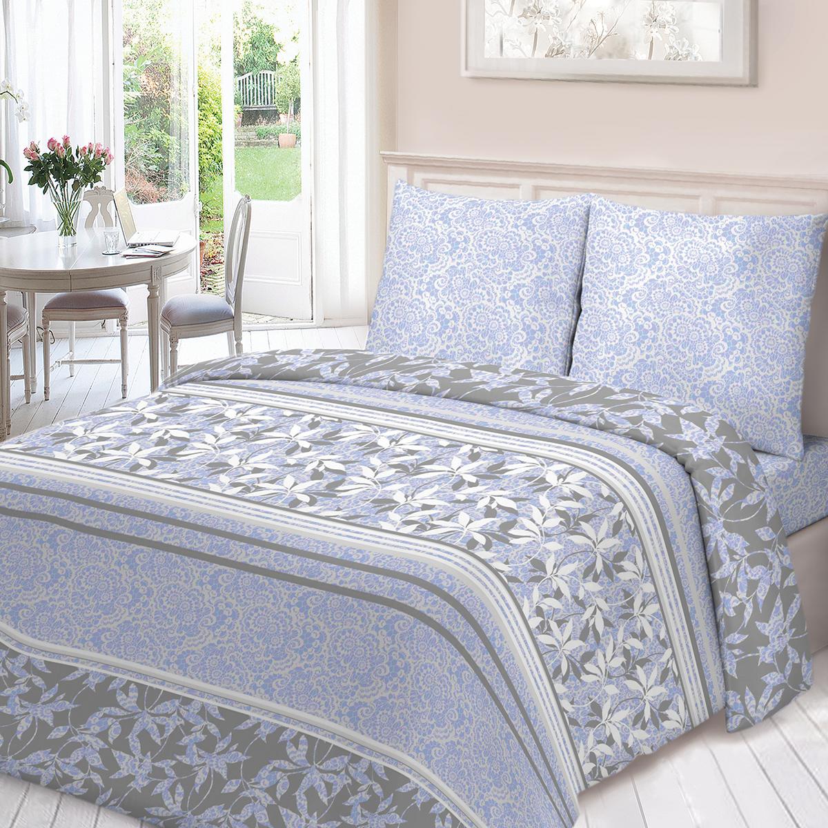 """Комплект белья Для Снов """"Адиссон"""", 2-спальный, наволочки 70х70, цвет: голубой"""
