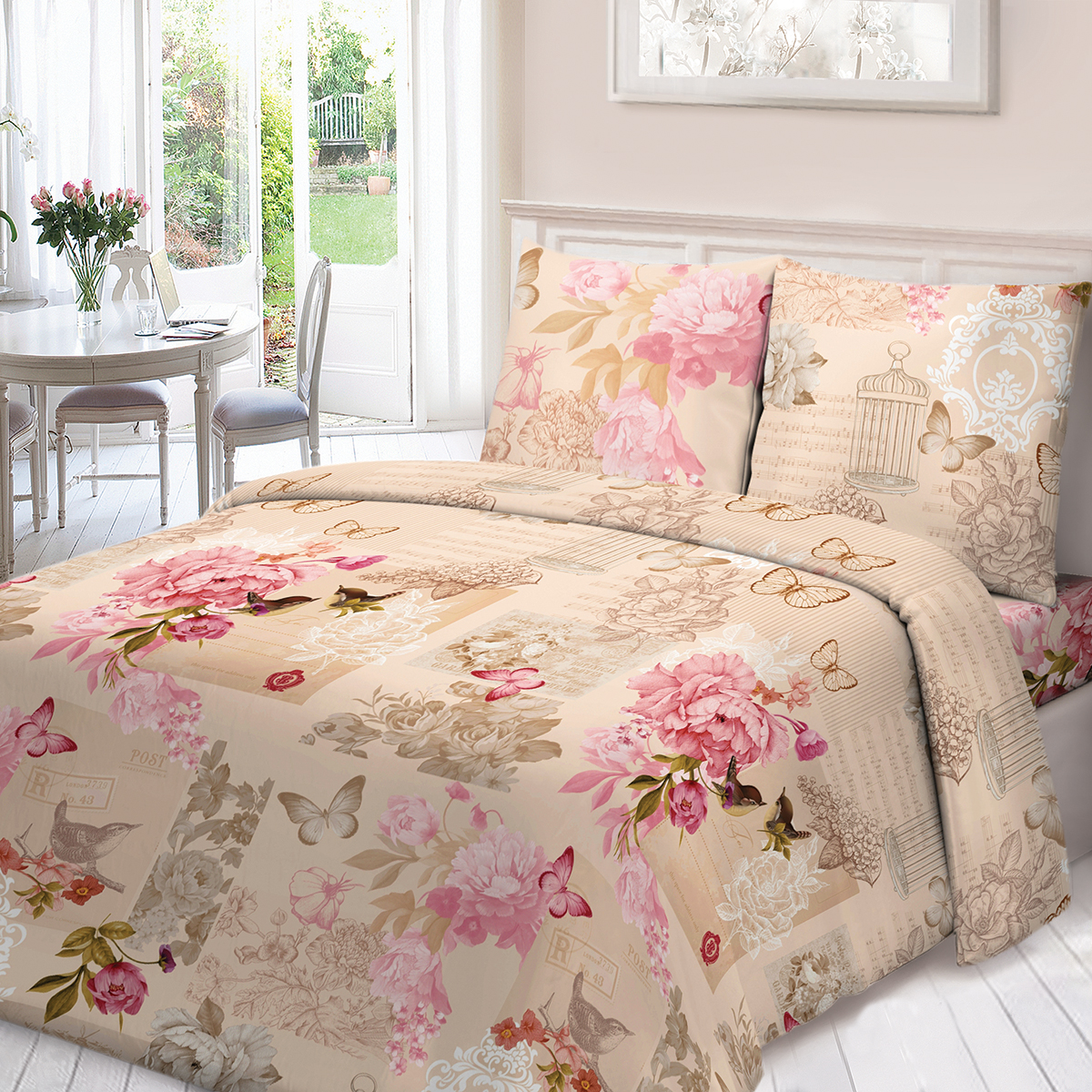 Комплект белья Для Снов Абелия, 1,5-спальный, наволочки 70х70, цвет: бежевый комплекты белья