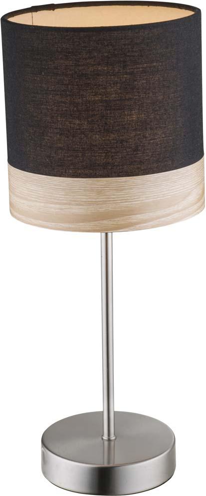 Лампа настольная Globo Chipsy. 15222T лампа настольная globo dukono 21604