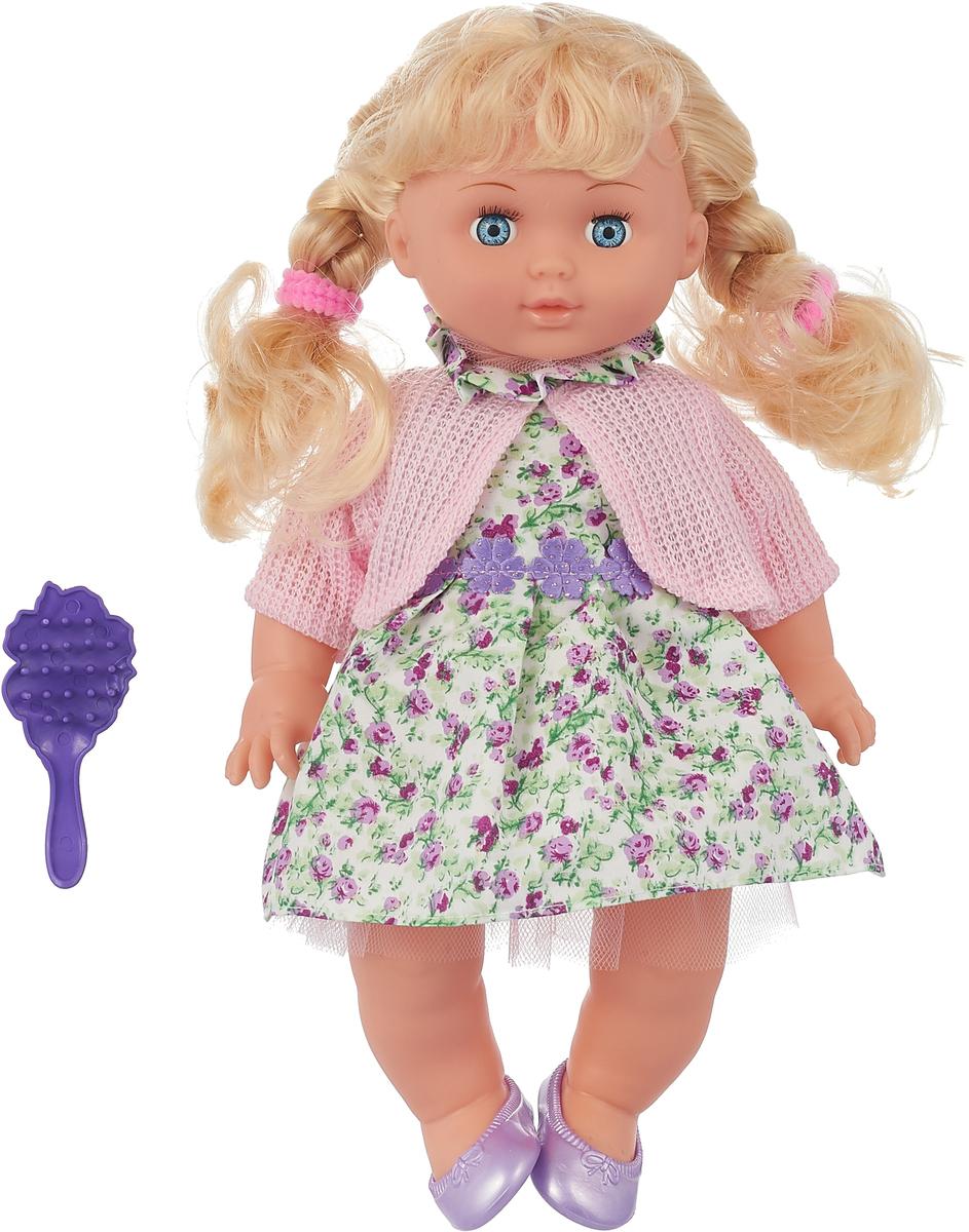 Карапуз Кукла Полина озвученная цвет наряда розовый фиолетовый куклы карапуз кукла полина 35 см озвученная закрывает глазки