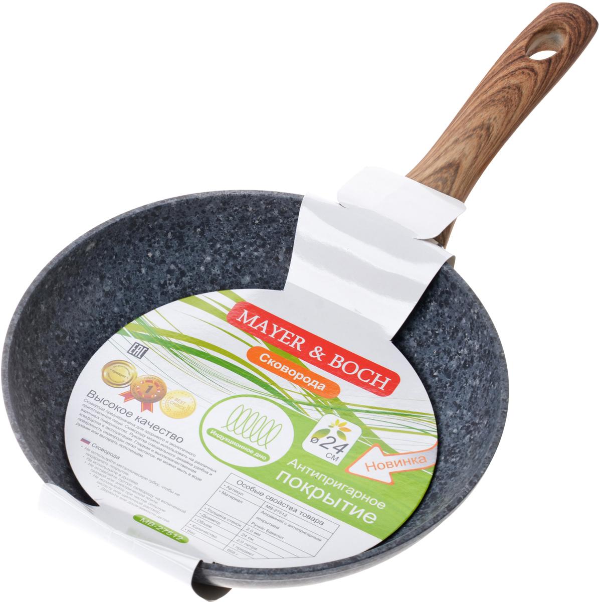 """Сковорода """"Mayer & Boch"""" выполнена из качественного штампованного алюминия и снабжена антипригарным гранитным покрытием особой прочности. Антипригарное жаропрочное покрытие защищает сковороду от царапин, является экологически чистым и полностью безопасным, без вредных соединений и примесей. За счет того, что пища не пригорает и не пристает к покрытию сковороды, ее легко и быстро мыть. Прочное индукционное дно сковороды устойчиво к повреждениям и деформации. Эргономичная ручка из бакелита не нагревается и не скользит в руке. Такая сковорода является незаменимой для жарки и тушения различных блюд. Подходит для использования на всех типах плит, включая индукционные. Подходит для мытья в посудомоечной машине."""