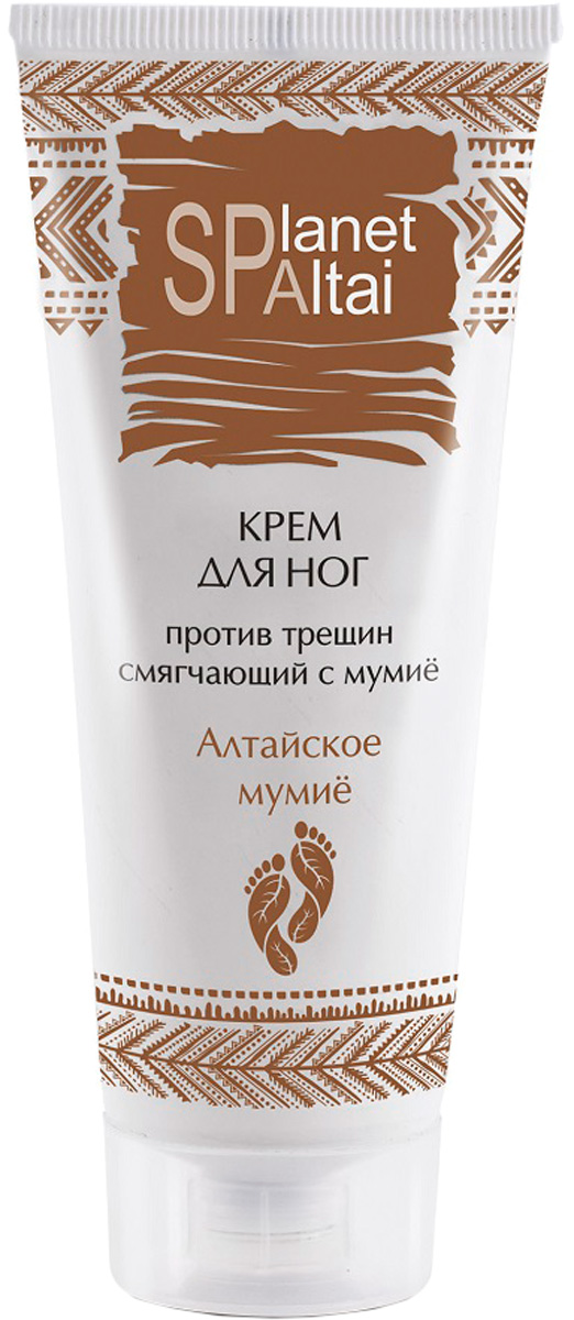 Planet SPA Altai Крем для ног против трещин смягчающий с мумиё, 75 мл микостоп крем для кожи стоп 75 мл