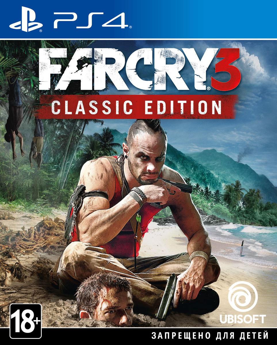Zakazat.ru Far Cry 3. Classic Edition (PS4)