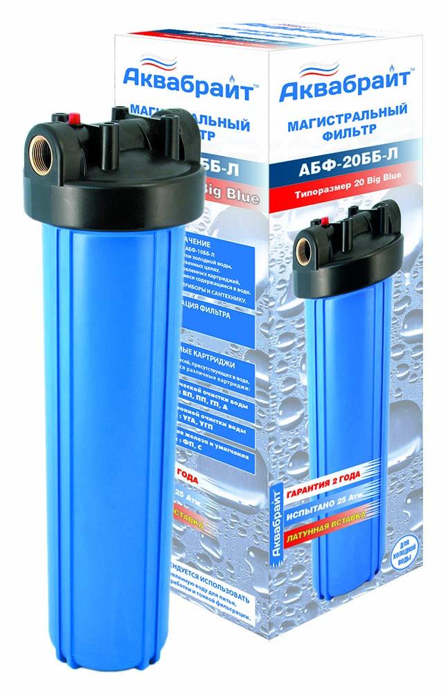 Фильтр устанавливается в водопроводную магистраль и предназначен для очистки ХОЛОДНОЙ воды. Эффективно задерживает различные примеси в зависимости от установленного картриджа. Рекомендуется для предварительной очистки воды. Технические характеристики: Типоразмер картриджа Big Blue 20 дюймов (h - 508 мм ± 1 мм) Рабочая температура от +2° до +35° С Максимальное давление 8 атм Номинальное давление 2,5 атм Производительность до 60 л/мин Диаметр подключения 1 дюйм (31 мм) Латунная резьбовая вставка Габаритные размеры (В х Ш х Г) - 600 х 172 х 172 мм Вес нетто 2,84 кг Комплектация: Фильтр, Кронштейн, 4 болта, Ключ, Инструкция и гарантийный талон