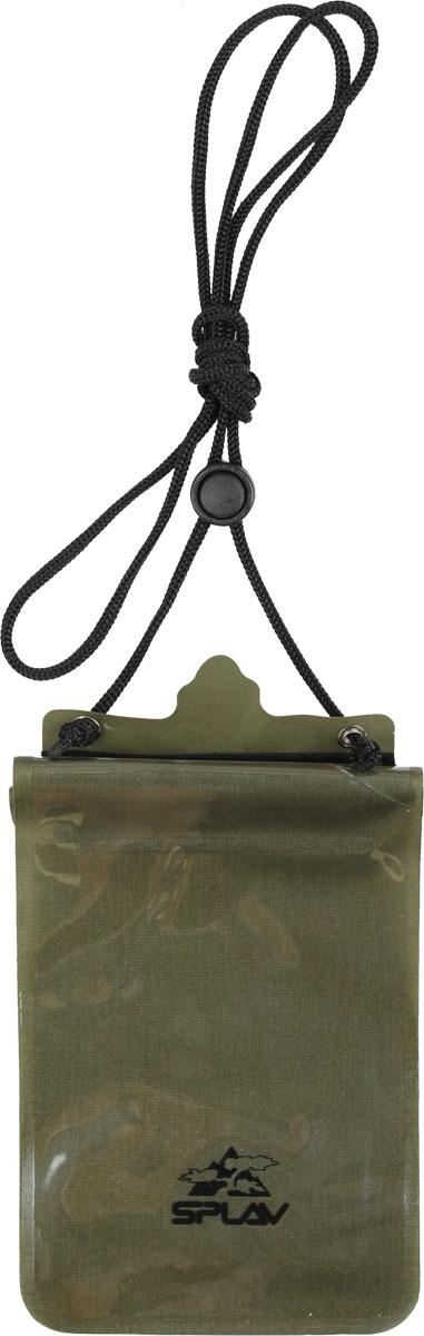 Кошелек влагозащитный Сплав M, нагрудный, цвет: оливковый, 12 х 18 см23503889100Удобный влагозащитный шейный кошелек, для документов, телефона и других вещей Внимание! Кошелек не даёт 100 % защиты от влаги. Не предназначен для погружения в воду!