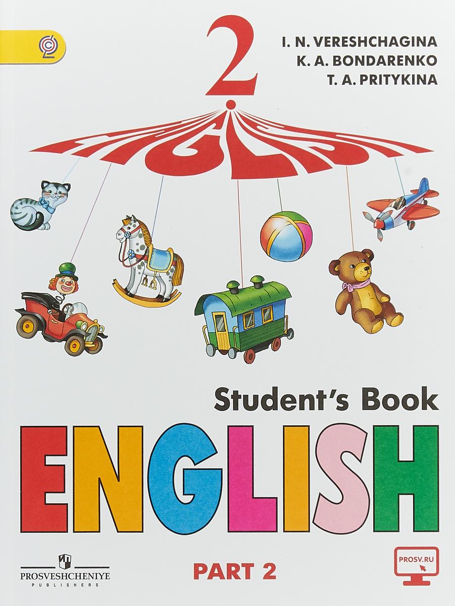 English 2: Student`s Book: Part 2 / Английский язык. 2 класс. Учебник. В 2 частях. Часть 2. И. Н. Верещагина, К. А. Бондаренко, Т. А. Притыкина