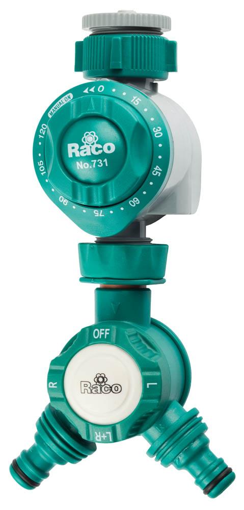Таймер механический для подачи воды Raco. 4275-55/732D механический таймер подачи воды don gazon 096 0202 42310