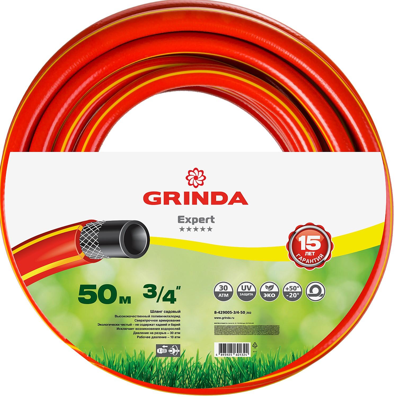Шланг поливочный  Grinda , садовый, армированный. 8-429005-3/4-50_z02 -  Все для полива