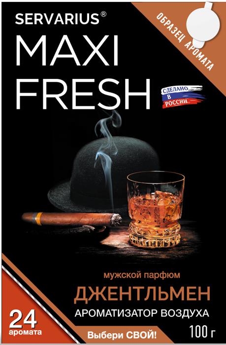 """Ароматизатор воздуха автомобильный Maxi Fresh """"Джентельмен"""", под сиденье, 100 г"""