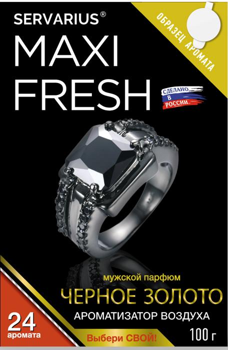 """Ароматизатор воздуха автомобильный Maxi Fresh """"Черное Золото"""", под сиденье, 100 г"""