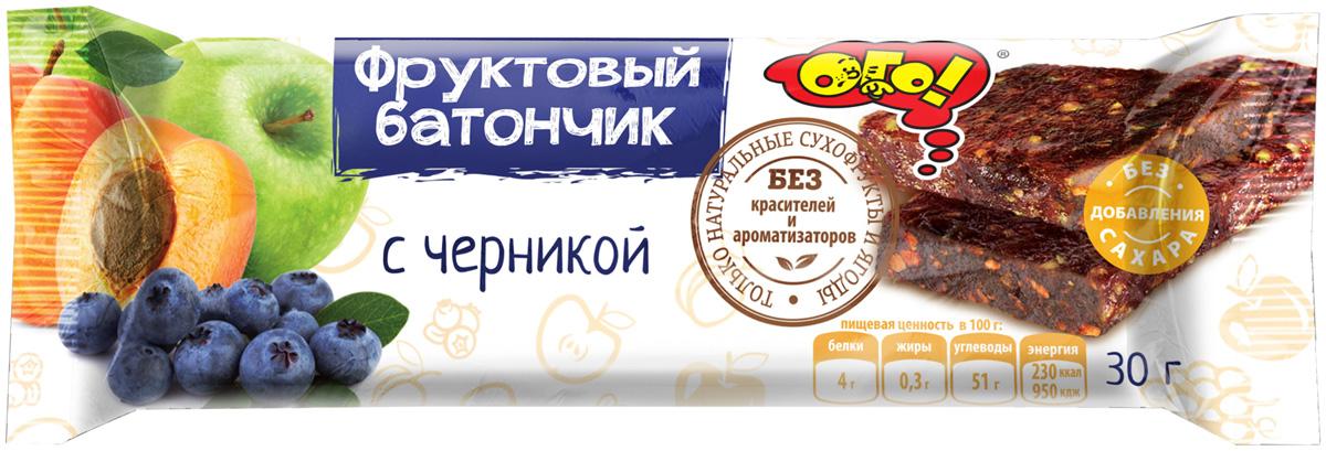 Ого! Фруктовый батончик с черникой, 30 г take a slim bite мята шоколад батончик фруктово ягодный 30 шт по 30 г