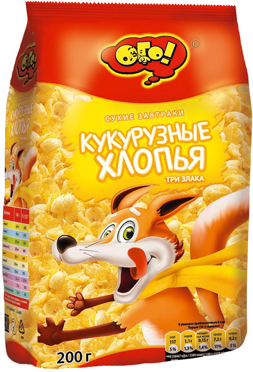 Ого! Сухой завтрак кукурузные хлопья три злака: кукурузная, пшеничная, рисовая, 200 г