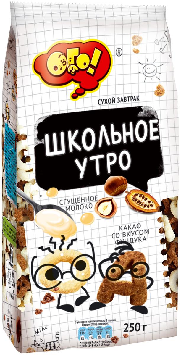 Ого! Сухой завтрак школьное утро со сгущенным молоком какао со вкусом фундука, 250 г corny milk cocoa батончик злаковый c молоком и какао 30 г