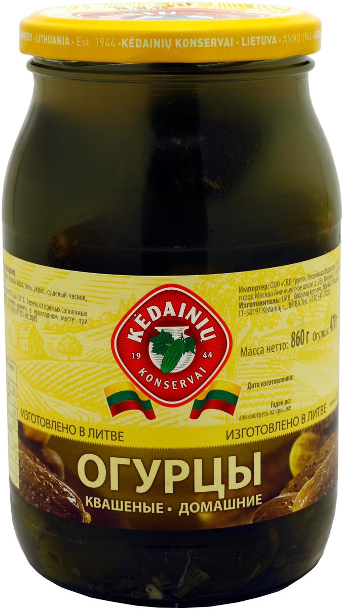 Kedainiu Огурцы квашенные, 870 г шесть соток огурцы вкусные 950 г