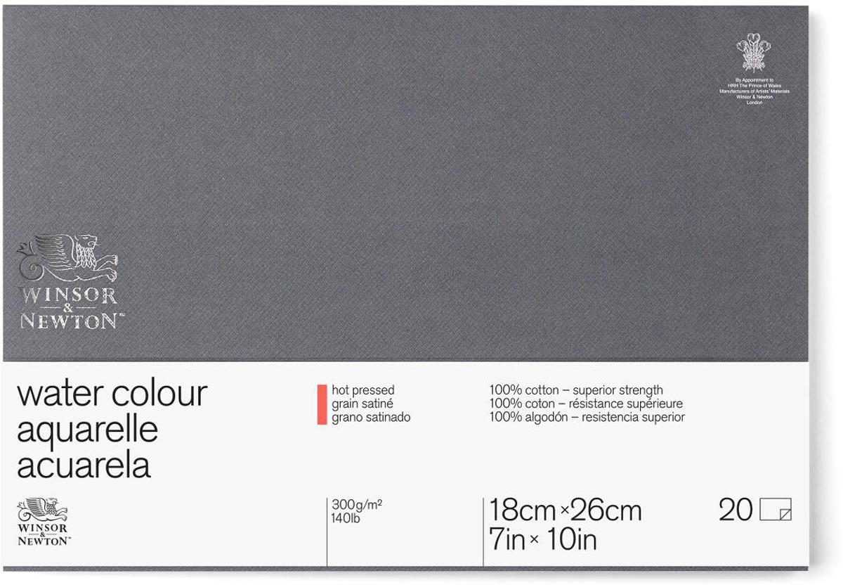 Winsor&Newton Блок для акварели Professional 20 листов 18 x 26 см -  Бумага и картон