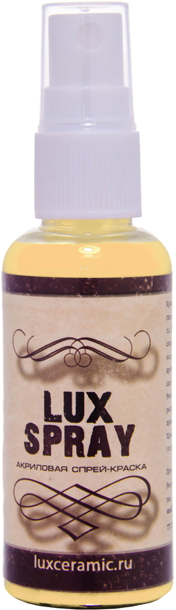 Luxart Краска-спрей акриловая LuxSpray цвет слоновая кость 50 мл цена