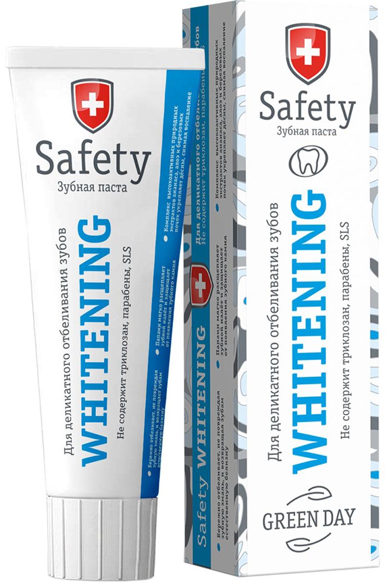Green Day Зубная паста Safety Whitening для деликатного отбеливания зубов, 100 мл safety green flashing warning light for motorcycle boat vehicle 12v